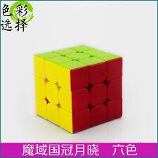 Stickerless Moyu Guoguan Xiaoyue 3x3x3 Top Speed Magic cube Guo Guan Xiao Yue
