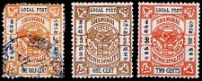 1893 SHANGHAI LOCAL POST #153, 154a & 155 - USED & NEW - VF - CV$11.55 (E#1937)