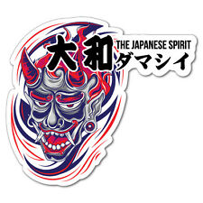 Japanese Spirit Hannya Mask Sticker  #7586EN
