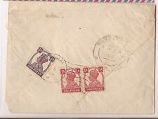 Dubai UAE India stamps 1A pair + 1/2A on cover to India (ban)