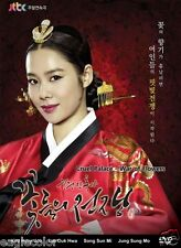 Cruel Palace – War of Flowers Korean Drama (10DVDs) Excellent English & Quality!