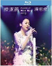 Lily Chen - Purely for You 2013 Concert in Hong Kong BLU-RAY Karaoke (Region All