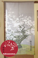 NOREN Traditionnel SAKURA USUZUMI Japanese Noren Japonais Rideaux MADE IN JAPAN