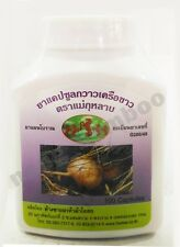 Pueraria Mirifica 100 Capsules Women Hormone Sex Balance Enlarge Breast Herb