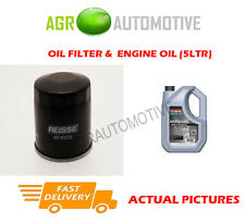 PETROL OIL FILTER + SS 10W40 ENGINE OIL FOR MAZDA 323F 1.6 98 BHP 2000-03