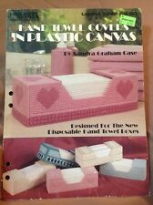 PLASTIC CANVAS PATTERN BOOKLET - HAND TOWEL COVERS 3 DESIGNS