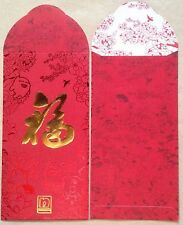 Ang pow red packet  Nippon Paint 1 pc 2016 new