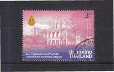 THAILAND 2016 100TH ANNIV. OF CHULALONGKORN UNIVERSITY COMP. SET OF 1 STAMP USED