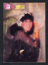 Rare Singapore Singer Sakura Teng Ying Hua Form Records Color Photo Card PC408
