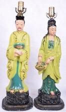 "Vintage Pair of Oriental Chinese Table Lamps Figural Man & Woman 23"" Tall"