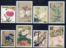 JAPAN Sc#2176-83 1993 Seasonal Flowers MNH
