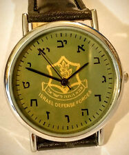 ISRAEL, IDF WRIST WATCH  , HEBREW LETTERS, NEW MODEL.