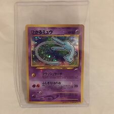 Very Rare JAPAN Pokemon cards Corocoro Shining Mew Holo Comic Promo good 1 card