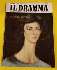 IL DRAMMA 1959 n. 277 - Copertina Carlo Guarienti - Opere: vedi inserzione