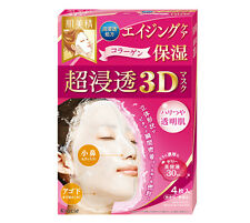KRACIE Hadabisei Advanced Penetrating 3D Face Mask Aging-care Moisturizing 4PC
