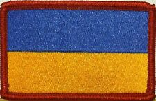 Ukraine Flag Tactical Patch With VELCRO® Brand Fastener Red Border #01