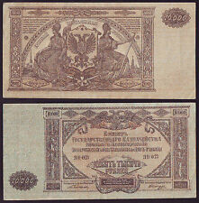 SOUTH RUSSIA 10000 Roubles 1919  ЯН - 023   P - S425