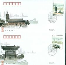 CHINA (PRC) 3764-9 BEIJING-HANGZHOU CANAL OFFICIAL FDC'S COMPLETE SET, VF