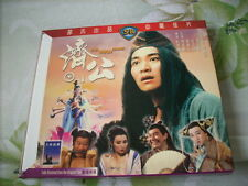 a941981 Shaws Shaw's Brothers 邵氏 兄弟 Movie VCD 周星馳 Stephen Chow The Mad Monk 濟公