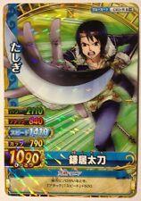 Carte One Piece OnePy Berry Match W Prism Rare PART10 C413-W R