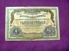 Russia 1000 Rubles 1919 Rouble  banknote Russland