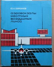 Book Air Port Terminal Complex Aeroflot Plane Local Ways Architecture Russian Ol