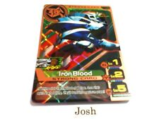 Animal Kaiser Evolution Evo Version Ver 4 Bronze Card (S115E: Iron Blood)