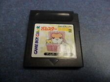 Hamster Club 2 Nintendo Game Boy Color Japanese Import
