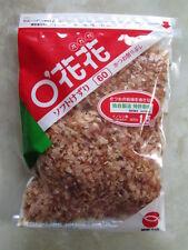 KATSUOBUSHI  OKAKA (Small Pieces of Sliced Dried Bonito) Made in JAPAN