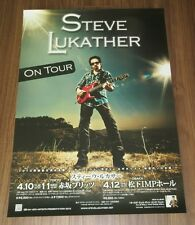 Steve Lukather JAPAN PROMO ONLY 72 x 51 cm TOUR POSTER official 2012 Toto - RARE
