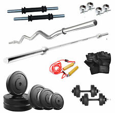 34 KG GB HOME GYM WEIGHT LIFTING PACKAGE + 4RODS + LOCK + GLOVES + ROPE