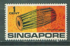 S'pore definitive 1 cent 1968 mnh  # E 85