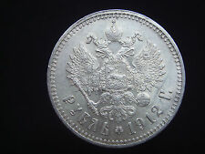 Old Russia Russian Empire 1912 SILVER EB  1 Ruble Rouble Rubel Coin Nr 5154