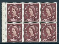 SB78d 2d Wilding listed variety - Shamrock flaw R.2/3 UNMOUNTED MINT/MNH