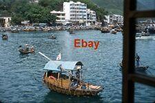 #q Amateur 35mm Slide-Photo- Hong Kong- Boat- Harbor