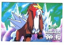 POKEMON JAPANESE PIKACHU The Movie 2000 LAWSON ( ENTEI )