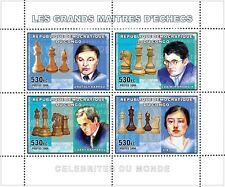 CHESS Karpov Kramnik Kasparov Xie Jun Congo DR m/s Yvert 1769-72 MNH #CDR0623