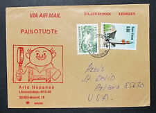 Finland Airmail ADV Envelope Helsinki Suomi USA Finnland Lupo Brief (H-8481