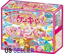 New Kracie Ice Cream Cake Shop Popin Cookin DIY Japan Snack Ship From USA