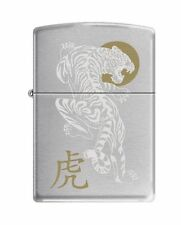 "Zippo ""Tiger-Moon, Chinese Symbols"" Brushed Chrome Lighter, 6358"
