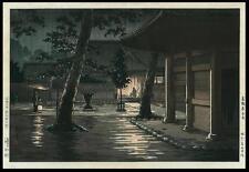 Tsuchiya KOITSU - RARE Publisher - 1933 Edition - Japanese Woodblock Print
