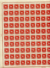 Sheet (100 stamps) Japanese (Navy) Occupied Dutch East Indies #N-31/MNH
