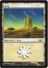 Magic the Gathering 128 MPS Arena 2008 Land Planes Japanisch