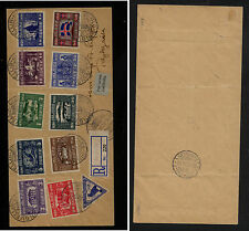 Iceland  152-161, C3  stamps on registerd cover  $340.00 stamp catalog    MS1006