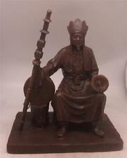 Oriental Bronze Sculpture - Chinese Wu / Shaman / Spirit Medium - Superb Detail