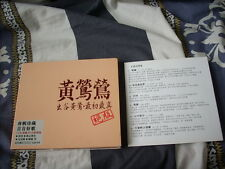 a941981 Tracy Huang 黃露儀 黃鶯鶯 Mandarin Best HD CD
