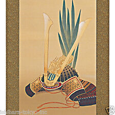 Japanese Hanging Scroll - Kakejiku : Kabuto / Samurai Helmet with paulownia box