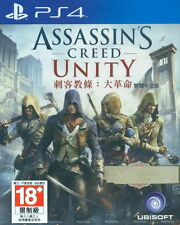 New Sony PS4 Games Assassin's Creed Unity Hong Kong Version Chinese/English Subs