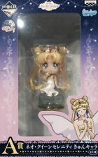 Sailor Moon Pretty Treasures Neo Queen Serenity  Ichiban Kuji Prize Japan