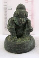 CuTe! OLD Bronze Monkey Opium Weight 60 grams